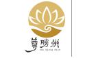 广州尊胜州文化发展有限公司