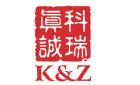 上海科瑞真誠建設項目管理有限公司