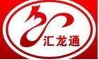 广东汇龙通电缆实业有限公司