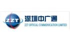 深圳市中广通通讯有限公司