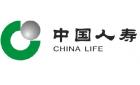 中国人寿保险股份有限公司成都市金牛支公司
