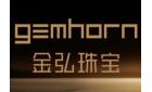 深圳市金弘珠宝首饰有限公司最新招聘信息