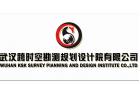 武汉跨时空勘测规划设计院有限公司