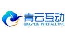 北京青云互动科技有限公司