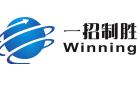 广州一招制胜信息科技有限公司