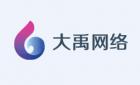 苏州大禹网络科技有限公司