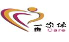 广州一家依社会工作服务中心