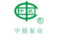 沈阳中晨泵业成套设备制造有限公司重庆沙坪坝分公司最新招聘信息