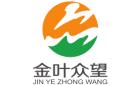 湖南金叶众望科技股份有限公司