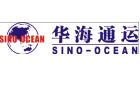 深圳市华海通运国际货运代理有限公司