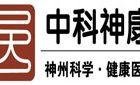 北京中科神康医学研究院