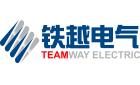 深圳市铁越电气有限公司