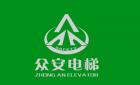 杭州众安电梯有限公司