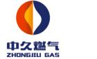 江西中久天然气投资有限公司