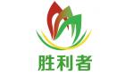 福建金博威生物科技无限公司