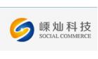 深圳嵊灿科技有限公司