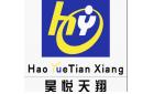 北京昊悦天翔贸易有限公司