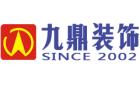 鄭州九鼎裝飾有限公司