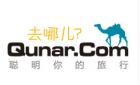 北京趣拿软件科技有限公司