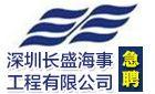 香港瑞沃工程有限公司