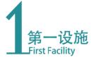 第一摩码设施设备维护(北京)有限公司
