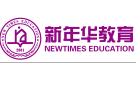 北京市新年华无限教育科技有限公司