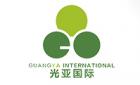 北京光亚国际展览有限公司