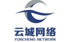 台州云城网络科技开发有限公司