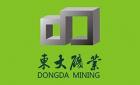 河南东大矿业股份有限公司