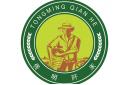 内蒙古佟明阡禾食品有限责任公司最新招聘信息