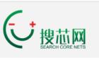 深圳市搜芯网络技术有限公司