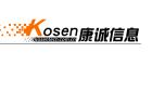 广州市康诚信息科技有限公司