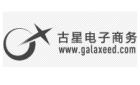 北京古星互联电子商务有限公司