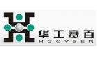 武汉华工赛百数据系统有限公司