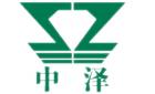 河南中泽新材料有限公司