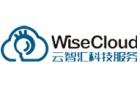 云智汇(重庆)高新科技服务有限公司