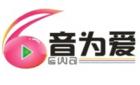 深圳嘉音美数码科技有限公司