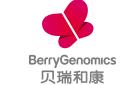 北京贝瑞和康医疗器械有限公司