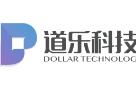 深圳道乐科技有限公司最新招聘信息