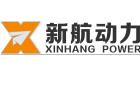 湖南新航动力信息科技有限公司
