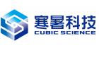 深圳市寒暑科技新能源有限公司