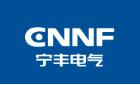 河北宁丰电气设备有限公司