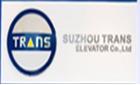 苏州天梭电梯有限公司