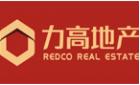 力高(天津)地產有限公司