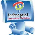 2017年埃及国际印刷包装展