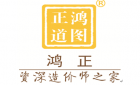 四川鸿正建设管理有限公司