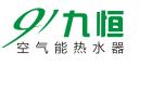 江華九恒新能源有限公司