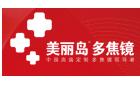 北京美麗島科技有限公司