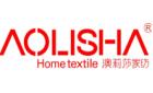 东莞市澳莉莎家用纺织品有限公司