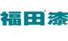 广州福田纳路涂料无限公司